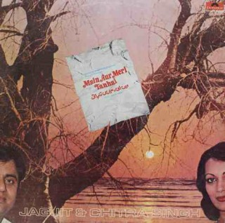 Jagjit Singh & Chitra Singh - Main Aur Meri Tanhai - 2392 211 - (Condition 85-90%) - Cover Book Fold - LP Record