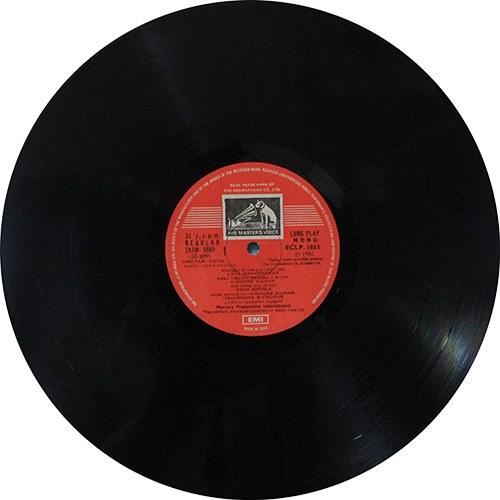 Souten - ECLP 5853 - LP Record
