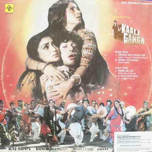 Kaali Ganga - SFLP 1277 - LP Record