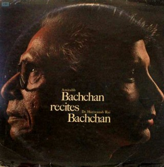 Amitabh Bachchan Recites - Dr. Harivansh Rai Bachchan - ECLP 2827 - (Condition 85-90%) - Cover Reprinted - LP Record