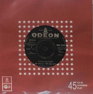 Mere Jeevan Saathi - BOE 2596 - SP Record
