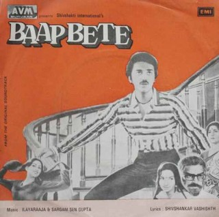 Baap Bete - 7EPE 7840 - EP Record