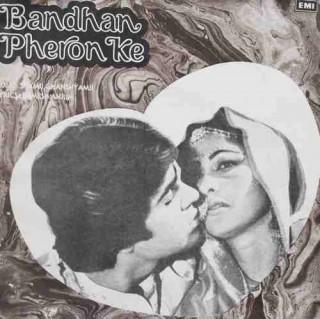 Bandhan Pheron Ke - 7EPE 7924 - EP Record