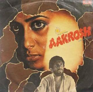 Aakrosh - 2253 034 - Maxi EP Record