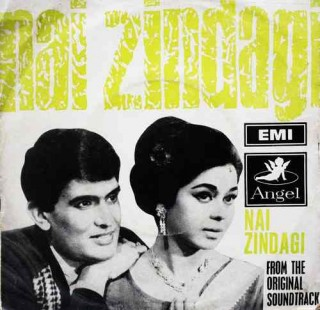 Nai Zindagi - TAE 1514 - Cover Good Condition - EP Record