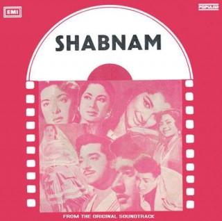 Shabnam - EMGPE 5022 - Cover Reprinted - EP Record