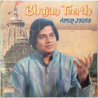 Anup Jalota - Bhajan Teerth - 2675 535 - 2LP Set