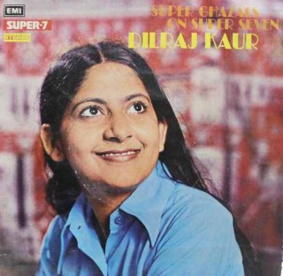 Dilraj Kaur - (Super Ghazals) - S/7LPE 4027 - (Condition 90-95%) - Super 7