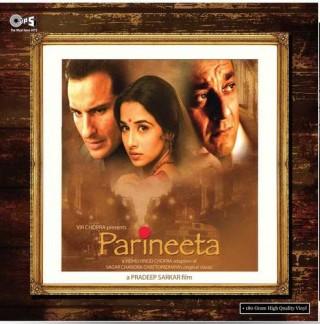 Parineeta – 8907011113496 – LP Record