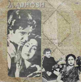 Madhosh - ECLP 5844 - (Condition 85-90%) - LP Record
