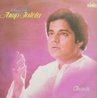 Anup Jalota - An Evening With Anup Jalota - 2392 555 - (Condition 85-90%) - LP Record