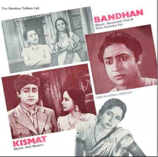 Kismat & Bandhan - ECLP 5492 - (Condition 85-90%) - Cover Reprinted - LP Record