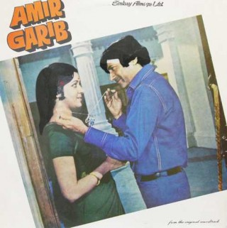 Amir Garib - S/JCLPI 12447 - LP Record - (Made In South Africa)
