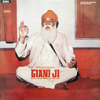Giani Ji - JCLPI (L1) 12640 - LP Record - (Made In South Africa)