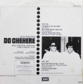 Do Chehere - EALP 4103 - LP Record - (Made In South Africa)