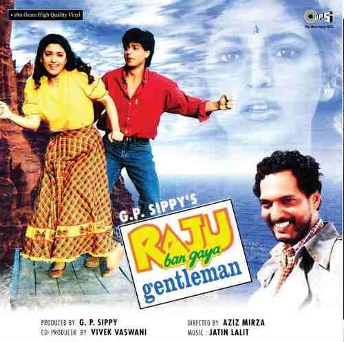 Raju Ban Gaya Gentleman  - 8907011119351 - LP Record