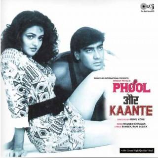 Phool Aur Kaante - 8907011119344 - LP Record