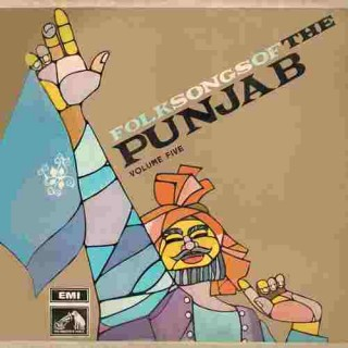 Folk Songs Of The Punjab Vol 5 - ECLP 2401 - (Condition - 70-75%) - HMV Black Label - Cover Reprinted - LP Record