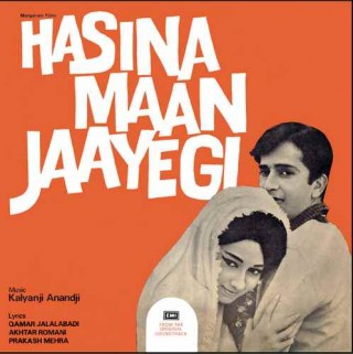 Hasina Maan Jaayegi - 3AEX 5194 - Cover Colour Photostate - LP Record