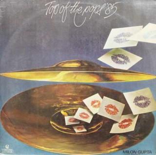 Milon Gupta Harmonica - Top Of The Pops '85 - 040002 - (Condition 85-90%) - Cover Reprinted - LP Record