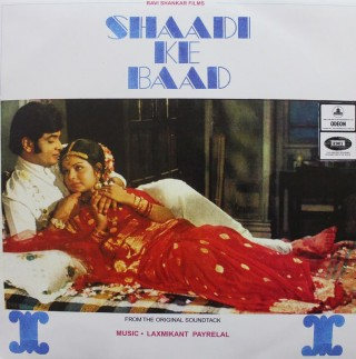Shaadi Ke Baad - MOCE 4128 - (Condition 90-95%) - Odeon First Pressing - LP Record