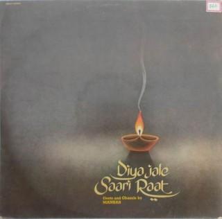 Manhar Udhas - Diya Jale Saari Raat - Geets & Ghazals - 2392 511 - (Condition - 90-95%) - LP Record