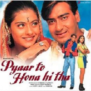 Pyaar To Hona Hi Tha - 190758517018 - Cover Book Fold - Lime Colour LP Record