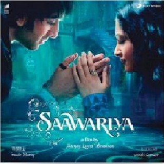 Saawariya - 190758517711 - Cover Book Fold - Turquoise Blue Colour LP Record