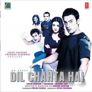 Dil Chahta Hai – 5001 - LP Record - (In Stock)
