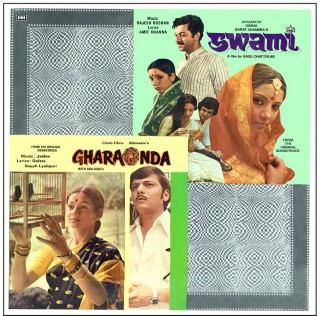 Swami & Gharaonda - ECLP 5976 - Cover Reprinted - LP Record