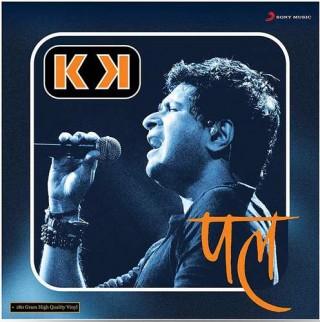 KK - Pal - 8907011119825 - LP Record