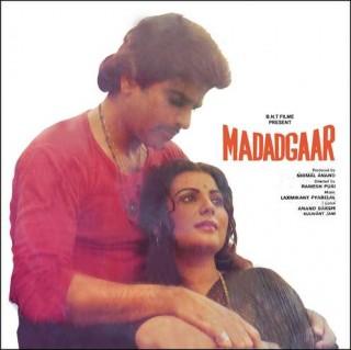 Madadgaar - IND 1054 - LP Reprinted Cover