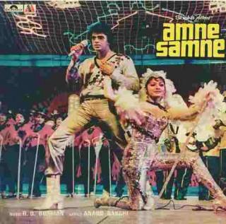 Amne Samne - 2392 317 -LP Reprinted Cover