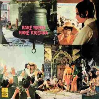 Hare Rama Hare Krishna - MOCE 4102 - LP Reprinted Cover