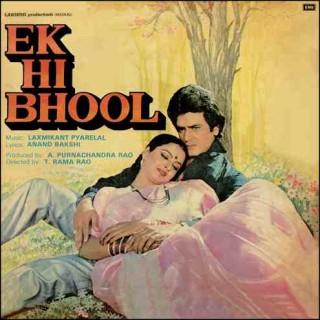 EK Hi Bhool - ECLP 5750 - LP Reprinted Cover