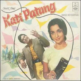 Kati Patang - MOCE 4003 - LP Reprinted Cover