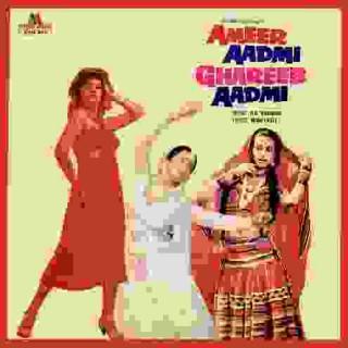 Ameer Aadmi Ghareeb Aadmi - 2392 461 - Laminated LP Cover