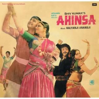 Ahinsa - 45NLP 1062 - LP Reprinted Cover
