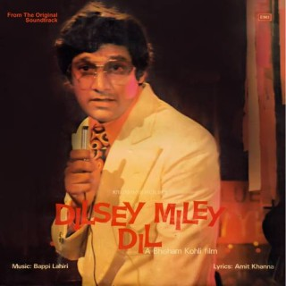 Dilsey Miley Dil - ECLP 5550 - Laminated LP Cover