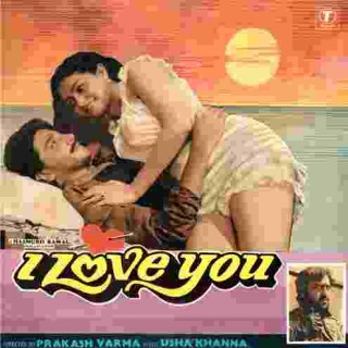 I Love You - SFLP 1086 - Laminated LP Cover