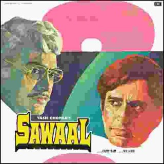Sawaal - PEASD 2057 - LP Reprinted Cover