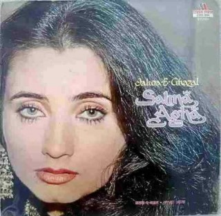Salma Agha (Jalwa -E- Ghazal) - 2393 884 - Laminated LP Cover