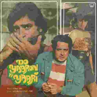 Do Yaaron Ki Yaari - ECSD 5919 - Reprinted LP Cover Only
