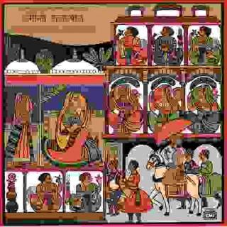 Rangilo Rajasthan - ECSD 2794 - LP Reprinted Cover
