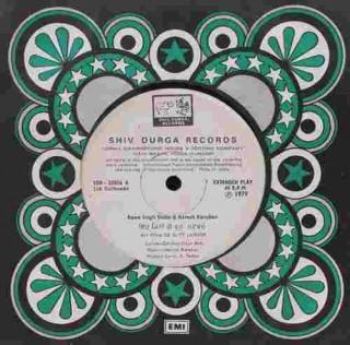 Bawa Singh Sidhu & Naresh Kanchan - Lok Gathawan - SDR 25026 - EP Record