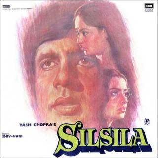 Silsila - PEASD 2046/47 - Laminated LP Cover