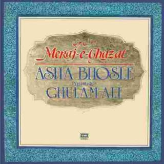 Asha Bhosle & Ghulam Ali - Meraj-E-Ghazal - ECSD 2926/27- Laminated LP Cover