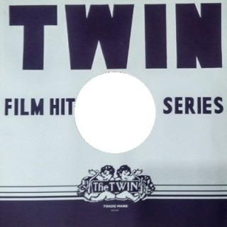78 RPM Twin Cover - 100 Pieces