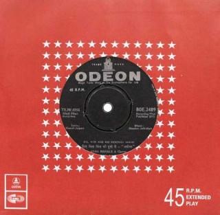 Nagina – BOE 2489 - SP Record