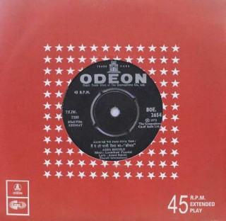 Keemat - BOE 2654 - SP Record